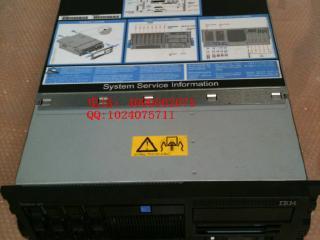 北京二手服务器ibmP55A小型机现货,低价出售