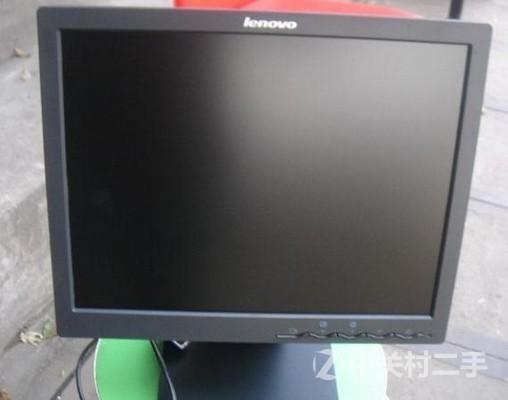 160元出售联想 15寸液晶显示器