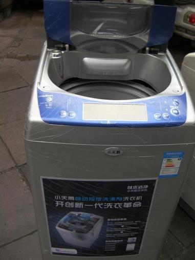 小天鹅6公斤全自动洗衣机带语音导航银离子水魔方
